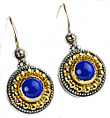 Round Grecian Silver, Gold and Lapis Lazuli Earrings