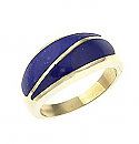 18K Gold Ring with inlayed Lapis Lazuli