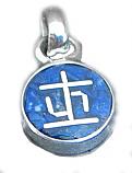 The Health and Healing Rune